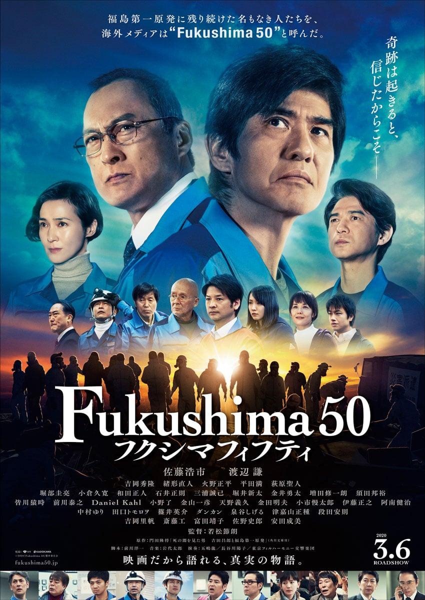 Regarder Fukushima 50 en streaming gratuit