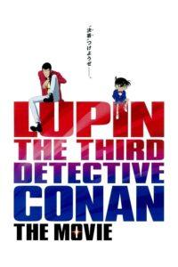 Detective Conan 00 – Lupin III vs Détective Conan, le film