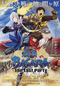 Sengoku Basara – Le Film : The Last Party